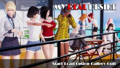 My Real Desire - Chapter 1 Episode 2 Part 2a